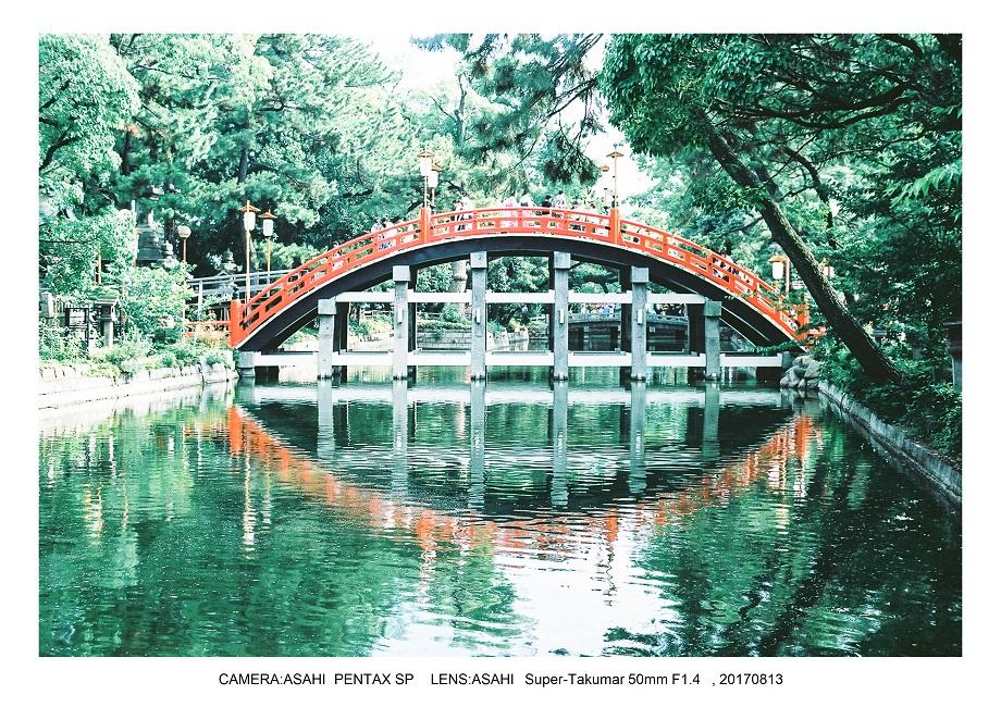 0フィルムカメラPENTAXSP持って大阪風景散歩9.jpg