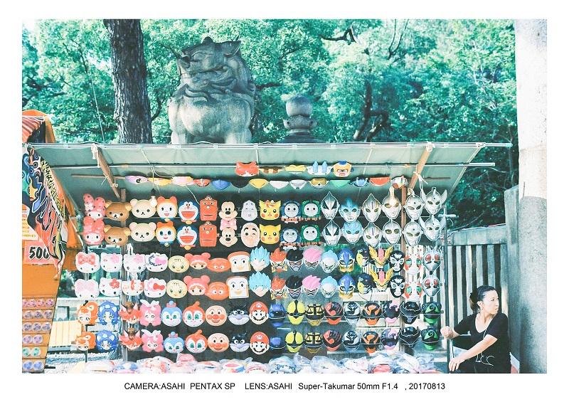 10フィルムカメラPENTAXSP持って大阪風景散歩7.jpg