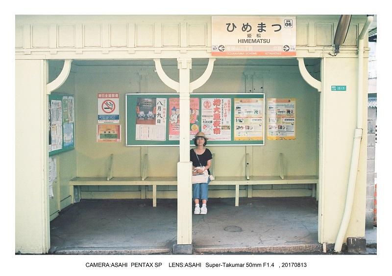 1フィルムカメラPENTAXSP持って大阪風景散歩0.jpg