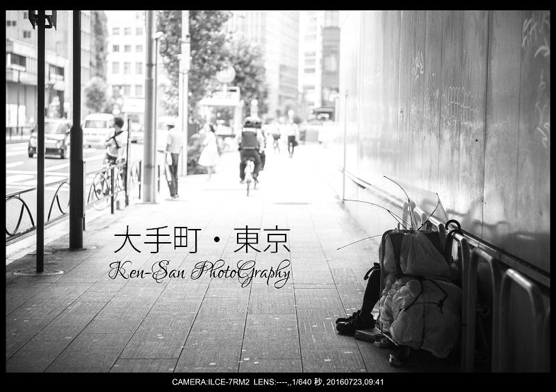 20160723_tokyo24.jpg