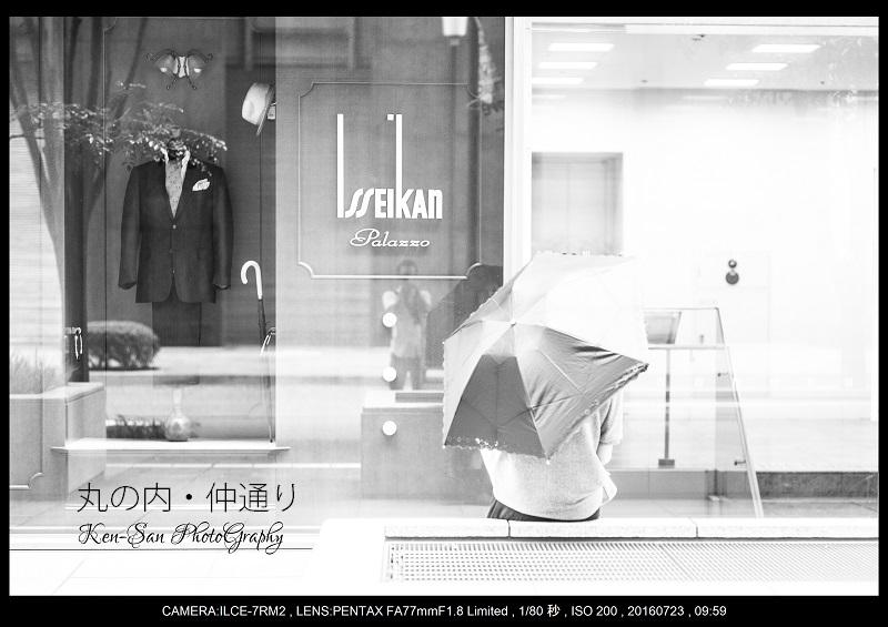 20160723_tokyo30.jpg