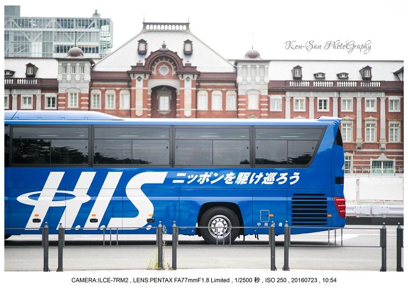 20160723_tokyo43.jpg