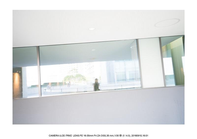 20160910_兵庫県立美術館32.jpg