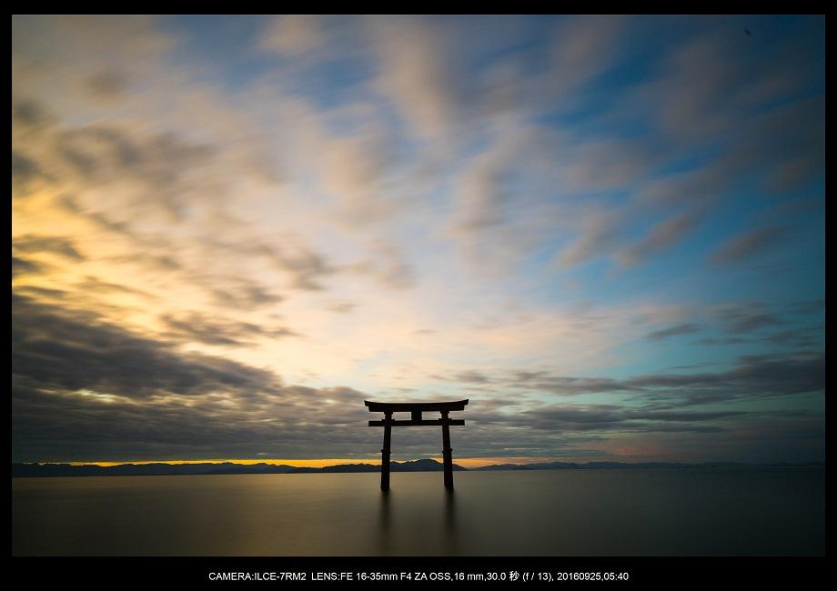 20160925白髭神社夜景朝景0.jpg