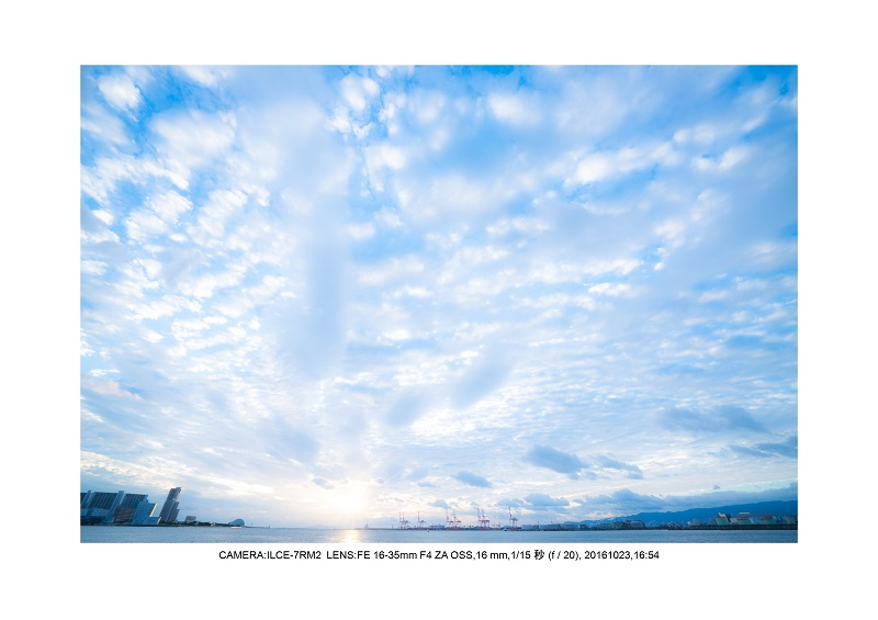 20161023天保山風景カメラ散歩35.jpg