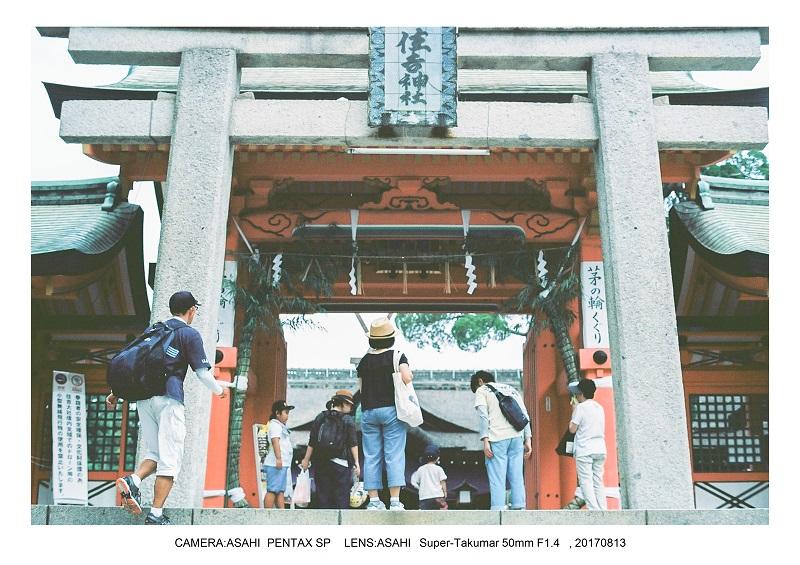3フィルムカメラPENTAXSP持って大阪風景散歩17.jpg