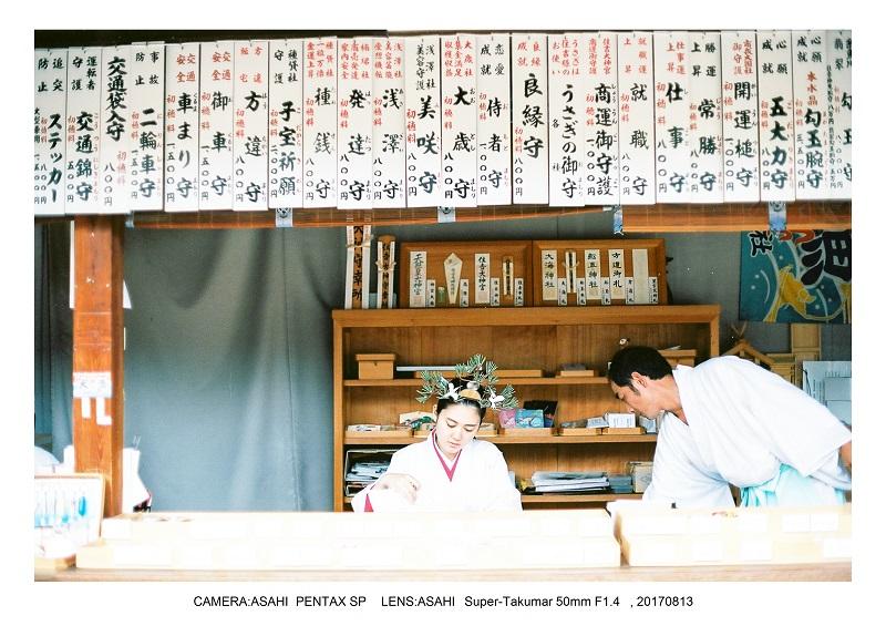 8-0フィルムカメラPENTAXSP持って大阪風景散歩12.jpg
