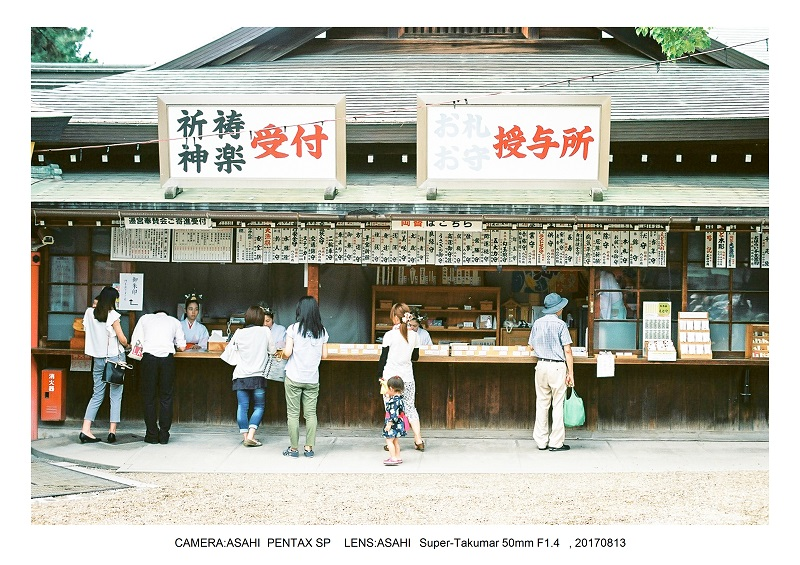 8-1フィルムカメラPENTAXSP持って大阪風景散歩13.jpg