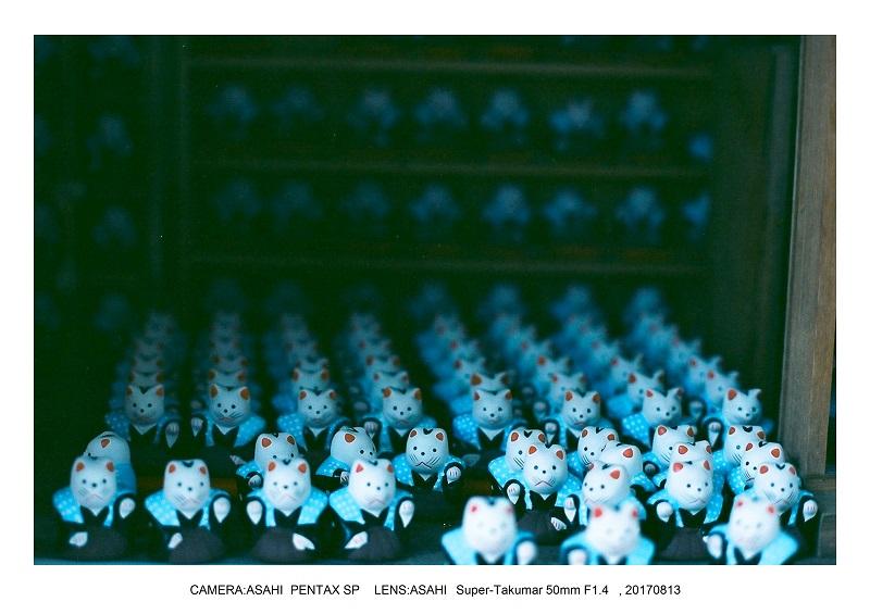 8フィルムカメラPENTAXSP持って大阪風景散歩2.jpg