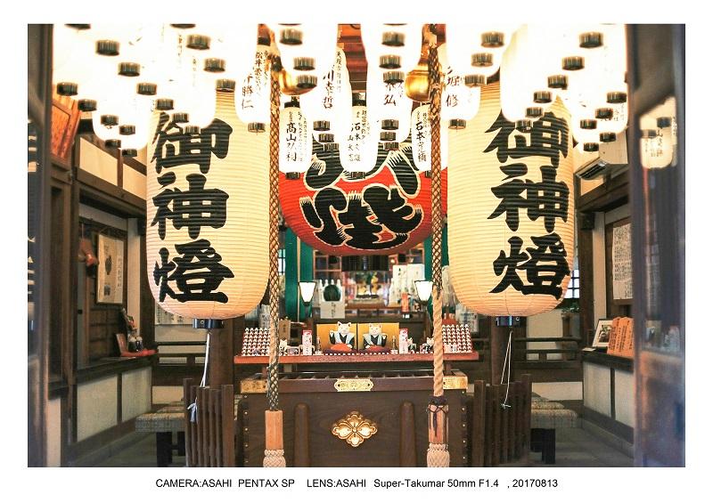 9フィルムカメラPENTAXSP持って大阪風景散歩3.jpg