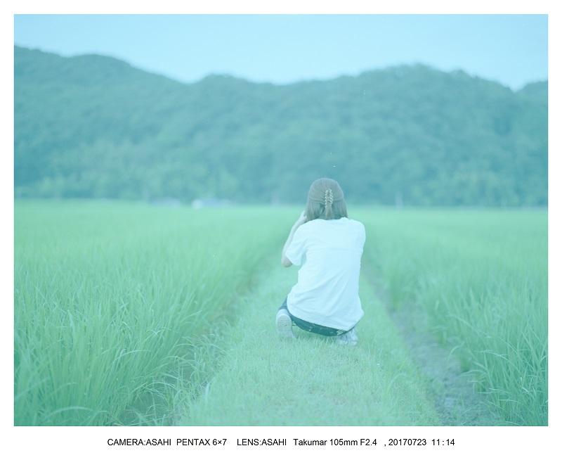 ASAHI PENTAX6×7 105mmF2.4-4.jpg
