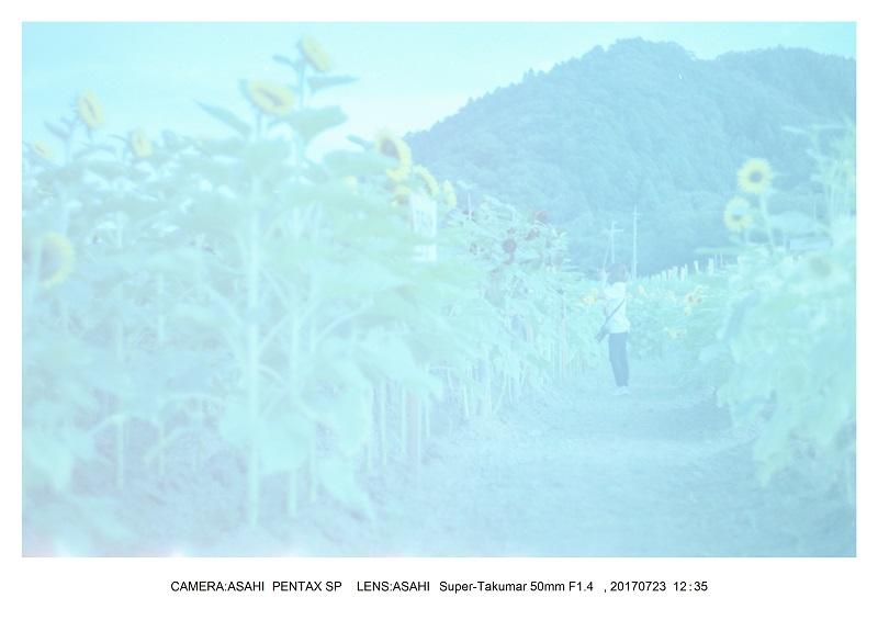 ASAHI PENTAX6×7 105mmF2.4-8.jpg