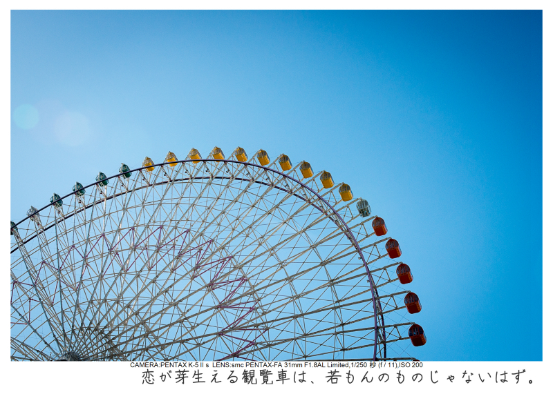 CP+2015_14.jpg