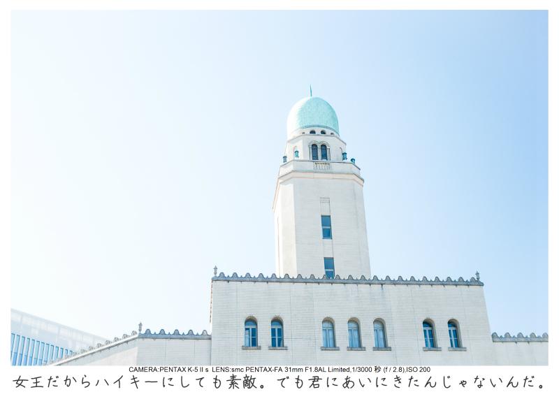 CP+2015_24.jpg
