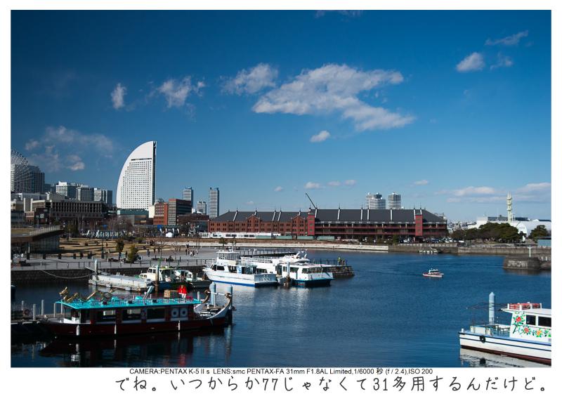 CP+2015_27.jpg