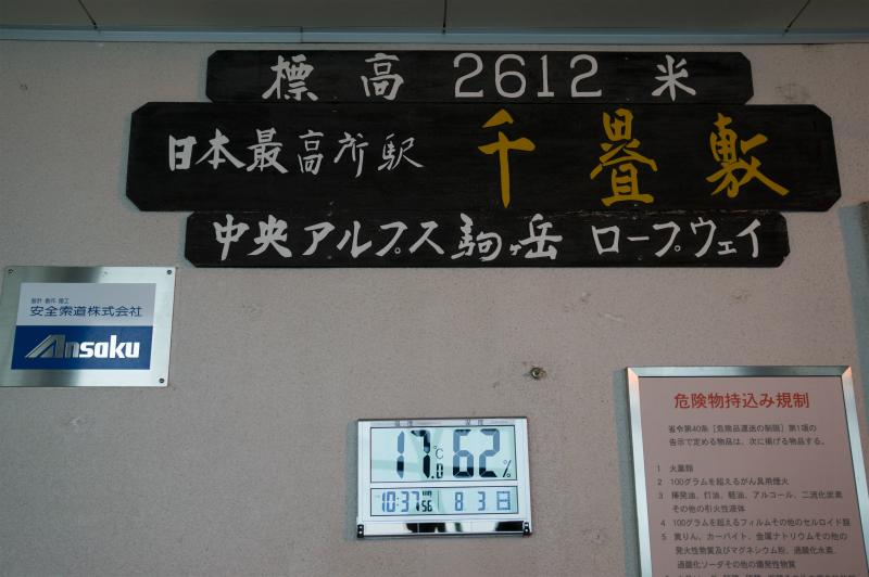 DSC02763-34.jpg