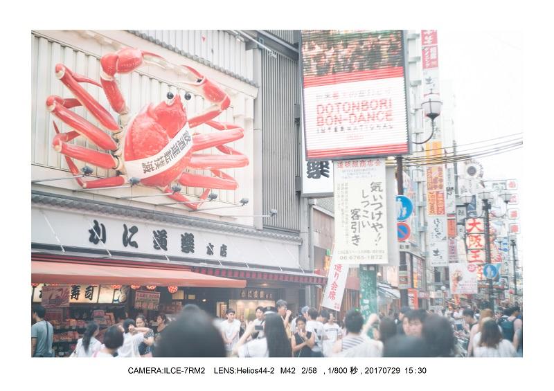 オールドレンズで大阪なんば難波をカメラ散歩(Helios44-2)3.jpg