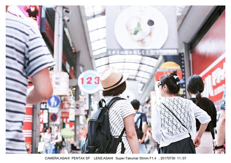 オールドレンズで大阪なんば難波をカメラ散歩(Helios44-2)7-0.jpg