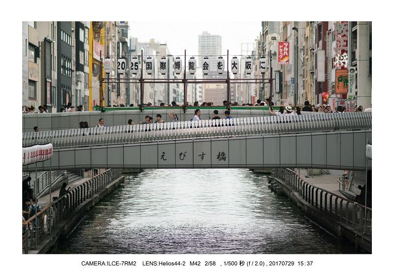 オールドレンズで大阪なんば難波をカメラ散歩(Helios44-2)7.jpg