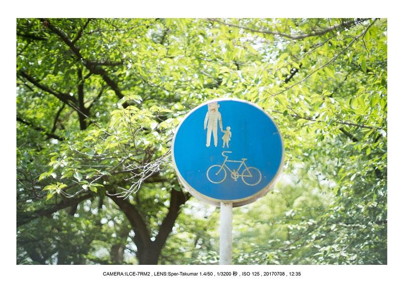 オールドレンズで大阪カメラ散歩(Sper-Takumar 50mm F1.4)3.jpg
