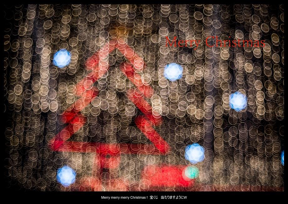 クリスマスな大阪・梅田をカメラ散歩散歩0.jpg