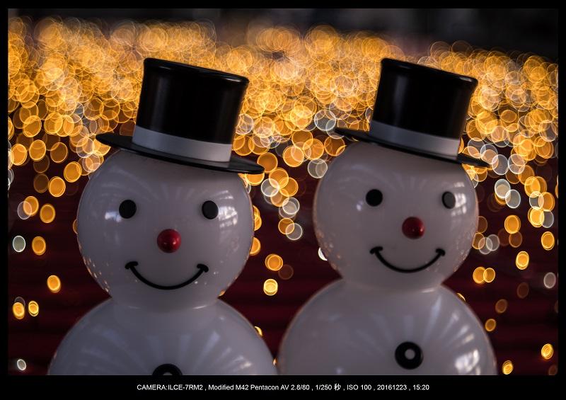 クリスマスな大阪・梅田をカメラ散歩散歩1.jpg