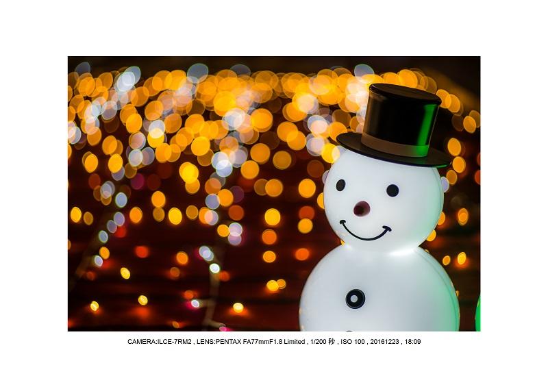 クリスマスな大阪・梅田をカメラ散歩散歩19.jpg