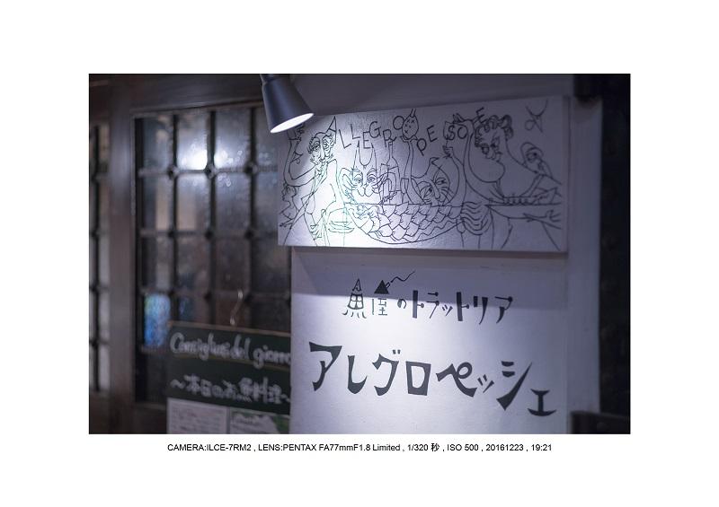 クリスマスな大阪・梅田をカメラ散歩散歩21.jpg