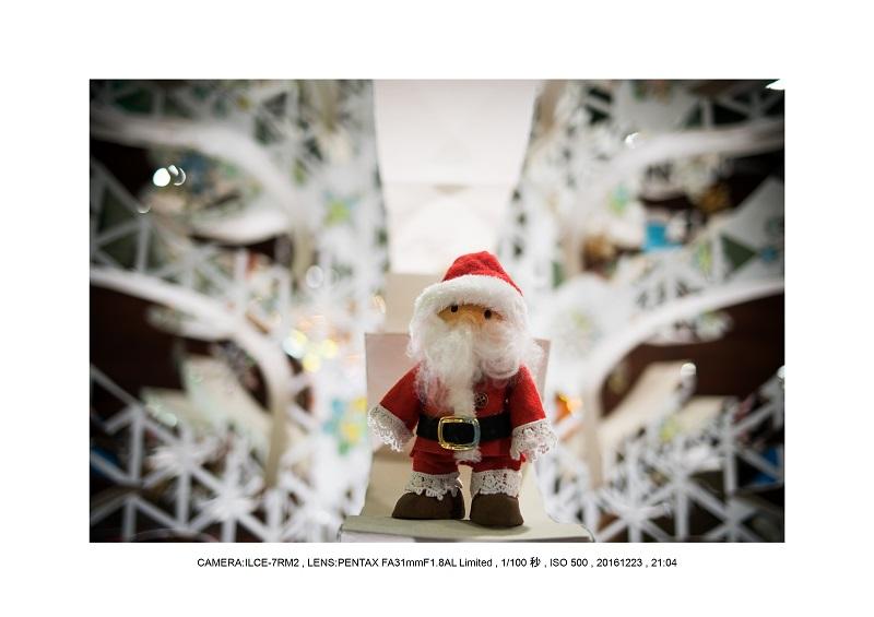 クリスマスな大阪・梅田をカメラ散歩散歩29.jpg