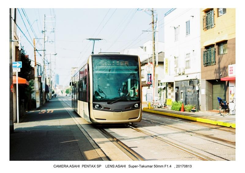 フィルムカメラPENTAXSP持って大阪風景散歩6.jpg
