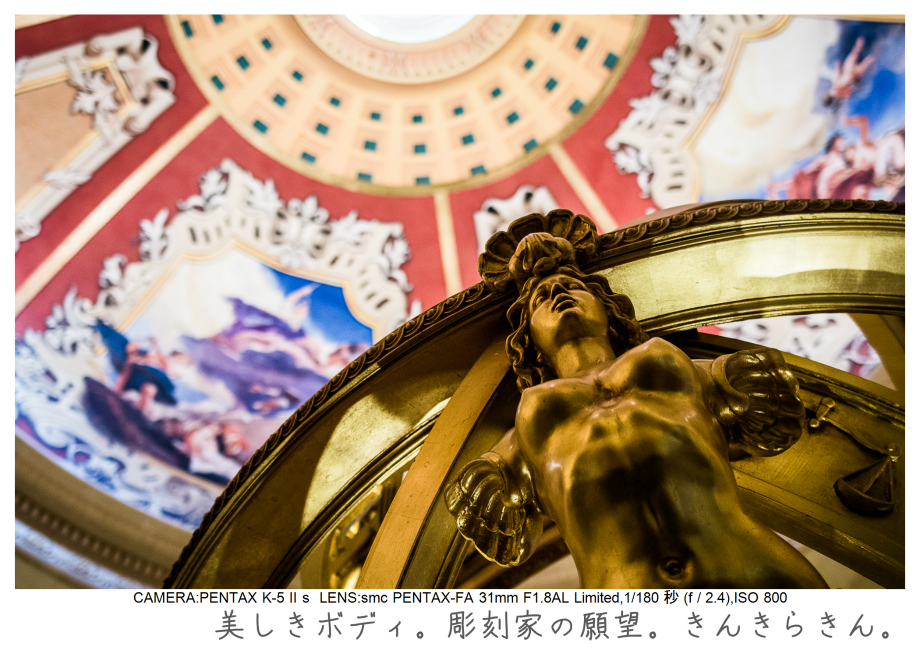 マカオ旅行記127.jpg