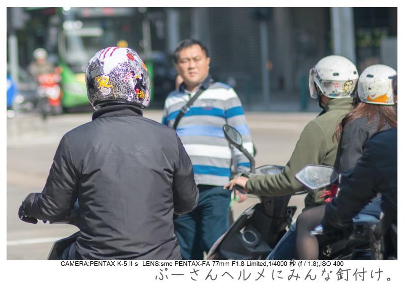 マカオ旅行記156.jpg