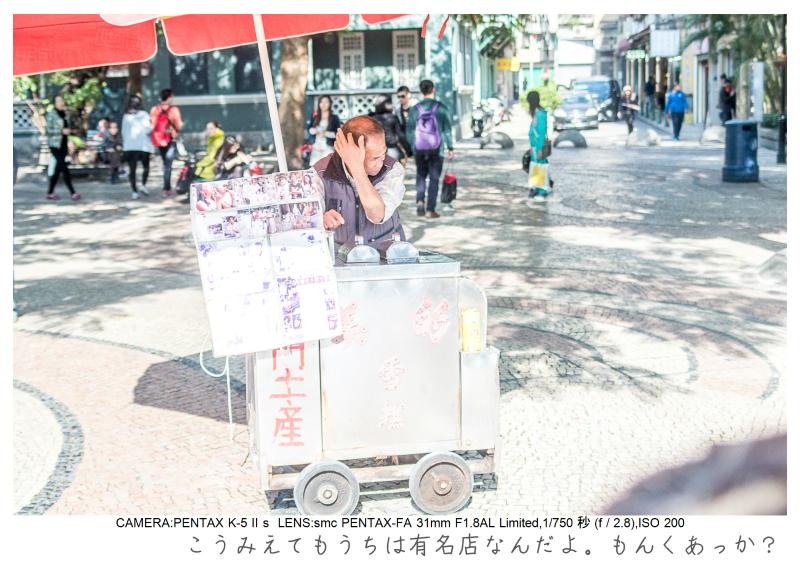 マカオ旅行記158.jpg
