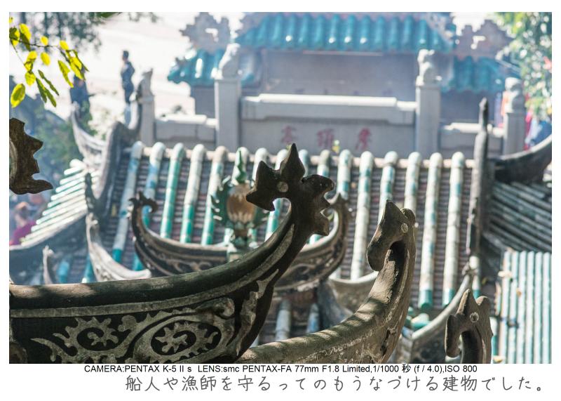 マカオ旅行記168.jpg