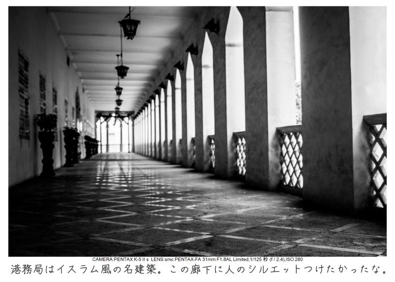 マカオ旅行記170.jpg
