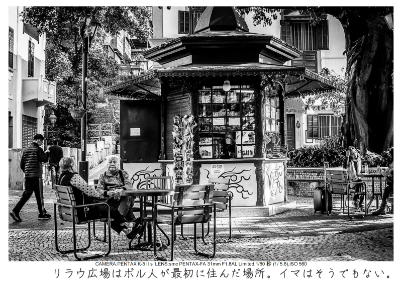 マカオ旅行記173.jpg