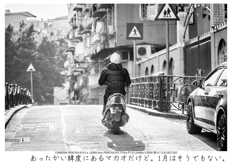 マカオ旅行記174.jpg