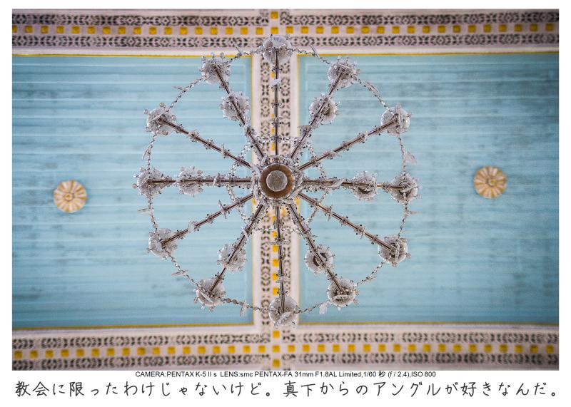 マカオ旅行記177.jpg