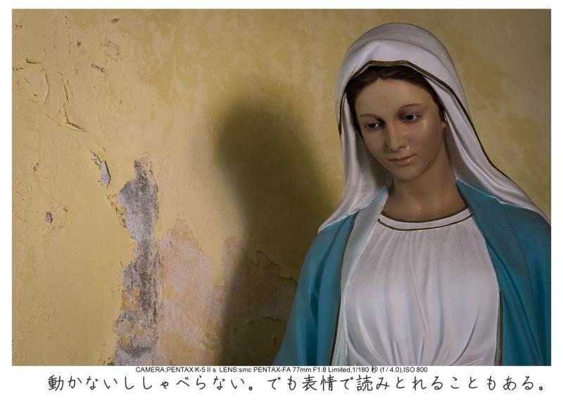 マカオ旅行記180.jpg