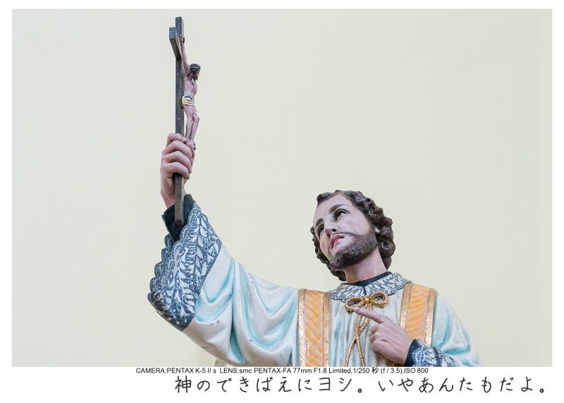マカオ旅行記181.jpg