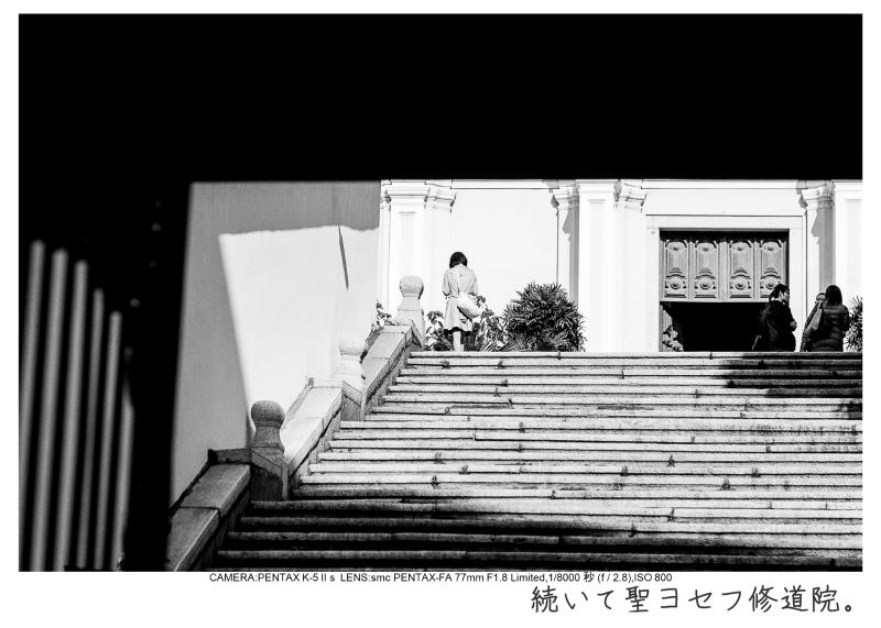 マカオ旅行記182.jpg