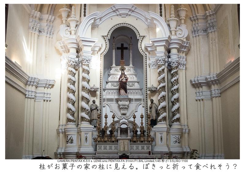 マカオ旅行記183.jpg