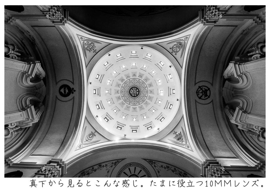 マカオ旅行記185.jpg
