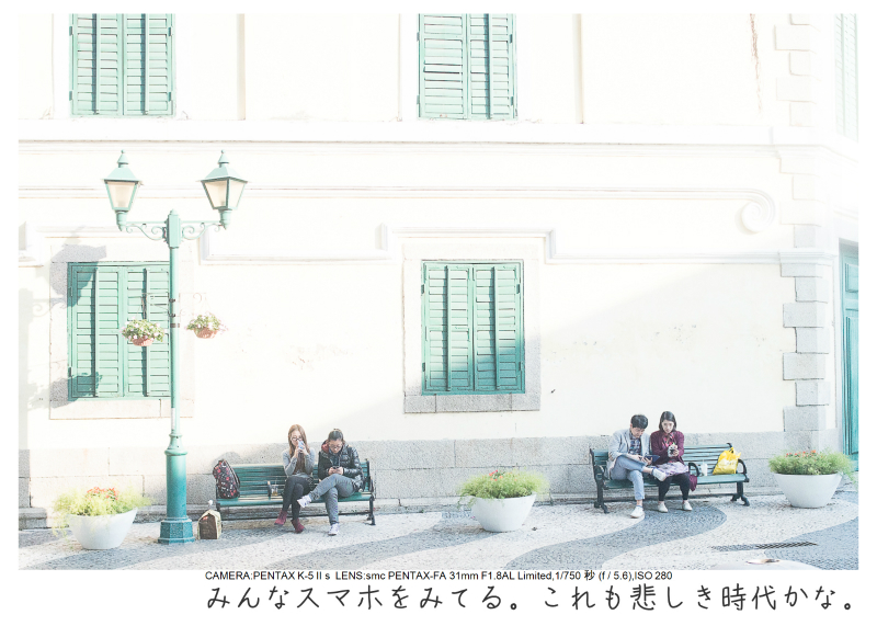 マカオ旅行記187.jpg