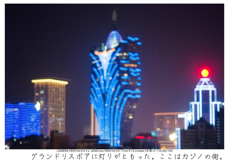 マカオ旅行記190.jpg