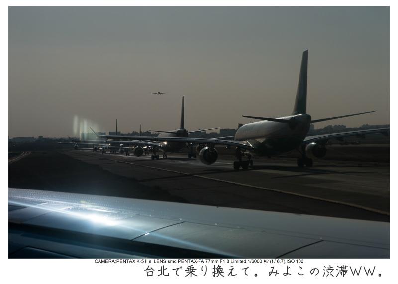 マカオ旅行記196.jpg