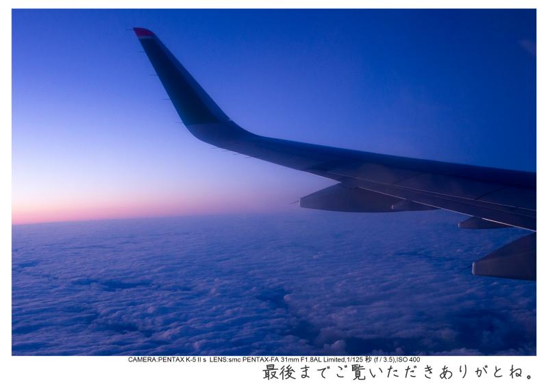 マカオ旅行記203.jpg