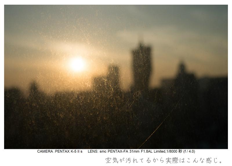 マカオ旅行記_10.jpg
