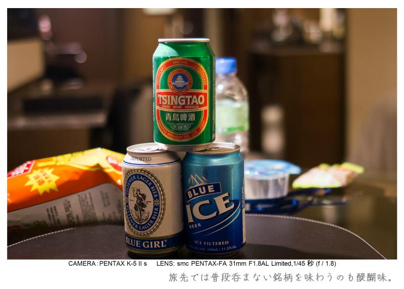 マカオ旅行記_3.jpg