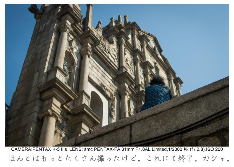 マカオ旅行記_66.jpg